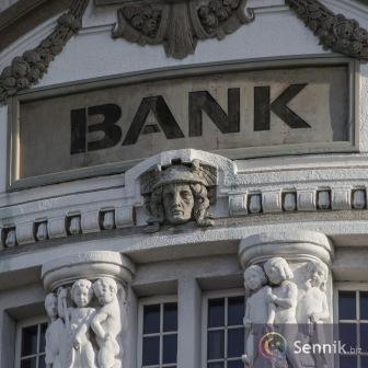 Bank (instytucja)