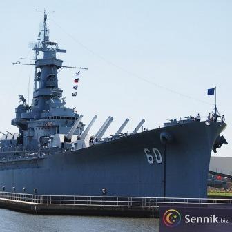 Pancernik (okręt)