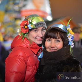 Ukrainiec