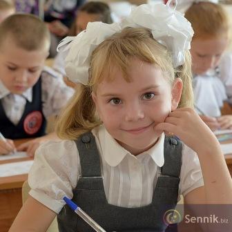 Uczeń, uczennica